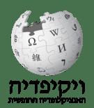 רמת נגב - אתר ויקפדיה